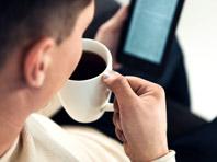 У кофеманов выявили особенности мозговой активности