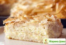 Пирог с кабачками ( kolokythopita) Греческая кухня